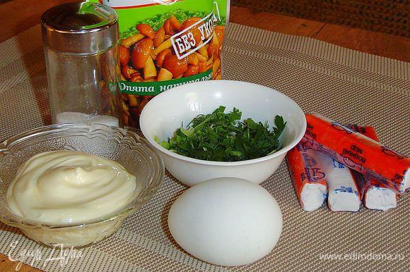Необходимые продукты для салата.