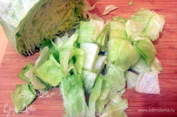 Нарезать крупно салат, в данным случае у меня айсберг.