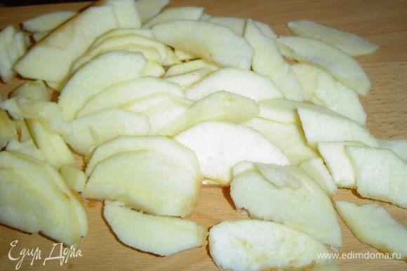 Яблоки очищаем и нарезаем дольками.