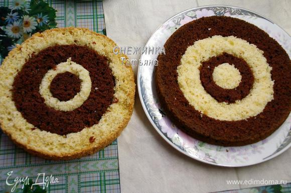 Вырезаем круги. Затем вставляем их друг в друга, чередуя шоколадный и ванильный бисквит. Получается четыре разноцветных коржа, по два из них одинаковые.