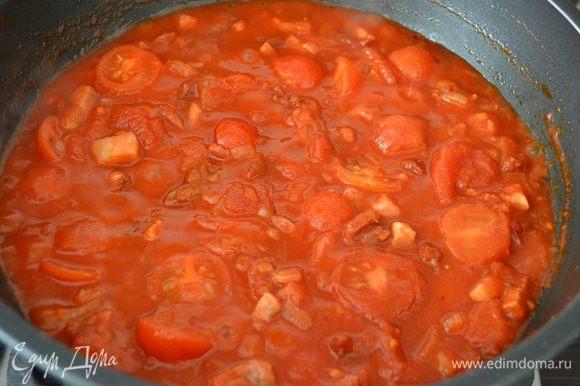 Отрегулировать количество соли и добавить перчик-чили (по желанию). Накрыть крышкой и потушить на медленном огне около 20 минут. При необходимости помешивать...