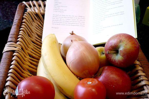 Вот они овощи и фрукты, которые потребуются нам для нашего карри, а также мой роман.