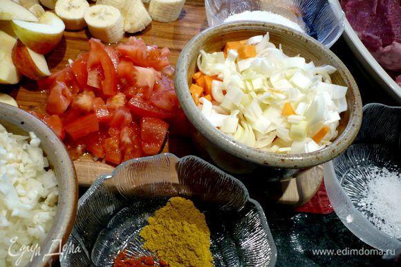 Подготавливаем овощи и фрукты. Чеснок рубим мелко, лук режем мелко, морковь, сельдерей и лук порей режем на небольшие кубики. Банан разрезаем на широкие кольца, яблоко режем на четвертинки и каждую разрезам еще на три дольки. Половину яблок сбрызгиваем лимонным соком и отставляем в сторону. Томаты режем на четвертинки, каждую четвертинку еще части на четыре.