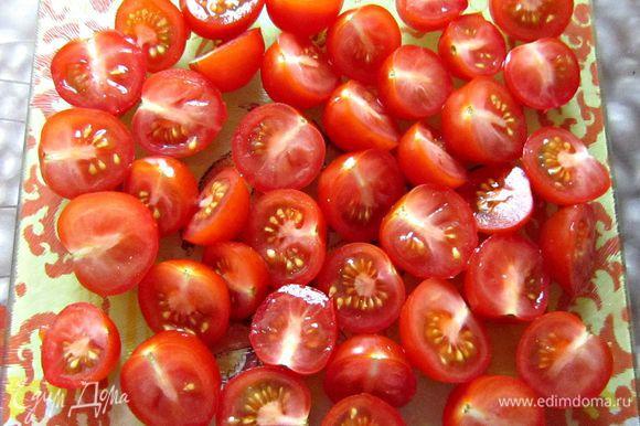 Тем временем помидоры черри помыть и разрезать на половинки.