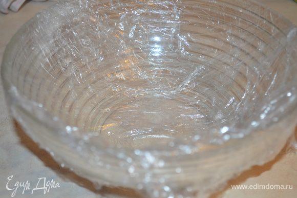 стеклянную миску застелить пищевой пленкой