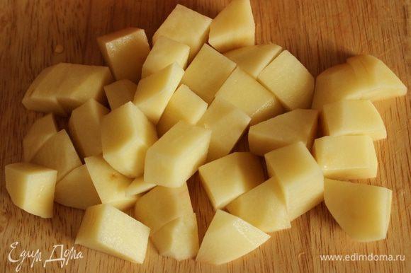 картофель...