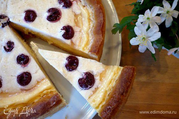 Достаем пирог, даем ему полностью остыть и вынимаем из формы, режем лучше всего на следующий день (образовавшийся от ягод сироп можно при желании слить), и наслаждаемся!!!