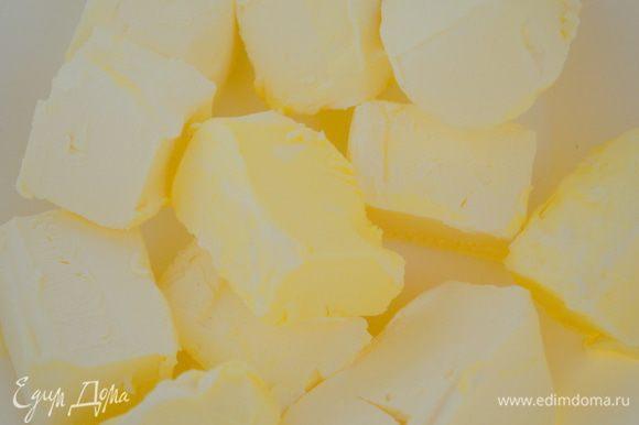 Сливочное масло размягчить при комнатной температуре