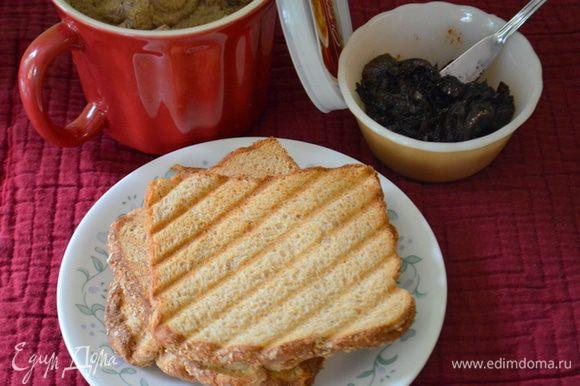 Подаем с багетом или хлебом по вашему вкусу, сверху выкладываем бальзамический лук. Приятного аппетита.