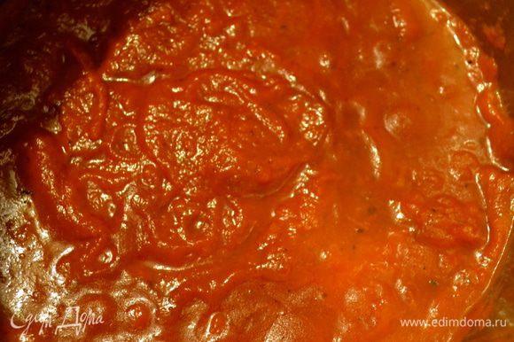 В кастрюлю наливаем оливковое масло, и выкладываем все остальные ингредиенты для соуса. На несильном огне тушим под крышкой около 40 минут, время от времени помешивая... Соус должен немного увариться.