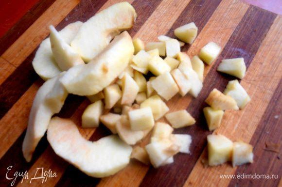 Ещё у меня были уже маловитаминные яблочки,но для выпечки в самый раз!