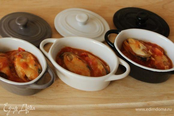 Разложить мидии с томатным соусом по жаропрочным формочкам.