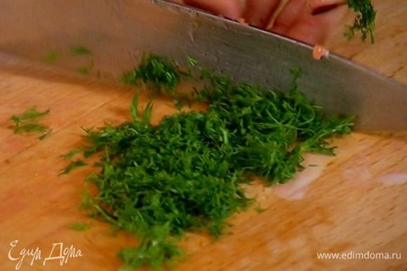 Укроп мелко порубить и смешать с яйцами (немного укропа оставить).