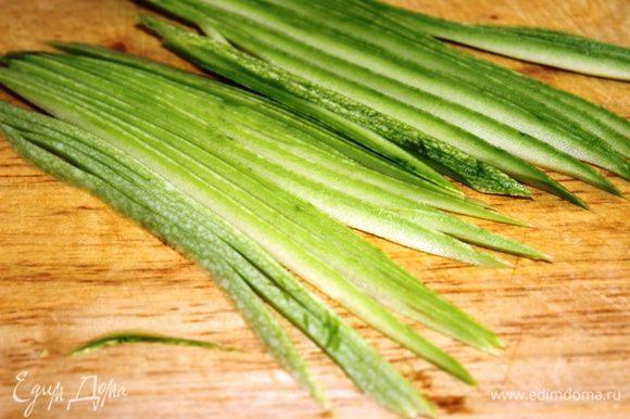 Краешки кабачков не выбрасывать...их следует нарезать тонкой соломкой (они пойдут на украшение)