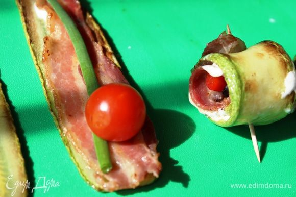 ...или маленькая помидорка. Скрутить аккуратно рульку и закрепить края зубочисткой так, чтобы она прошла сквозь оливки и помидорки
