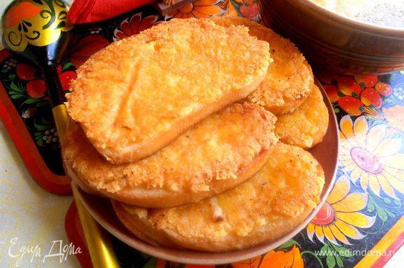 Сырные гренки я жарила на завтрак...,пошаговое приготовление можно посмотреть в моём первом рецепте на сайте)))