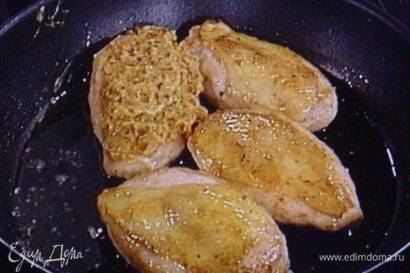 Мармелад смешать с горчицей, сметаной, добавить карри, соль и перец. С лайма снять цедру, выдавить сок, смешать цедру и сок с соусом и смазать тёплые грудки со стороны шкурки горчично- мармеладным соусом.
