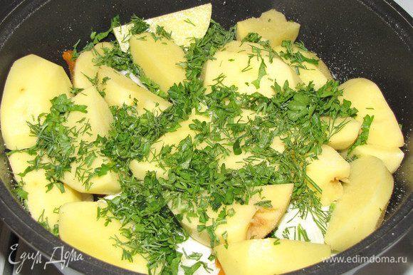 Сверху слоями уложите картофель и оставшуюся зелень.
