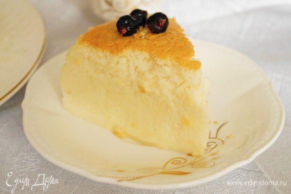 Полностью охладить чизкейк и нарезать на кусочки, посыпать сахарной пудрой или полить вареньем или повидлом. Можно подавать с ягодами. Приятного чаепития!!!