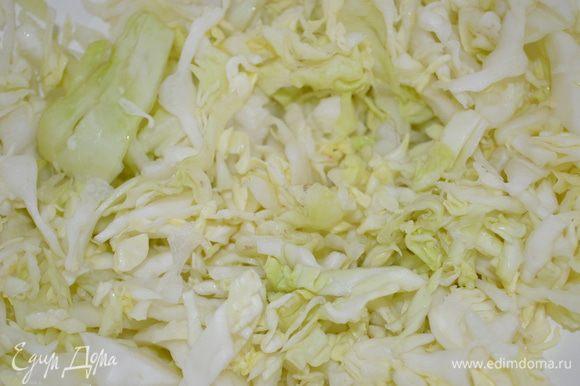 сложить в миску, посыпать солью и помять руками, чтобы капуста стла мягкой.