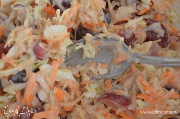 перемешиваем капусту, морковь и виноград, заправляем заправкой, солим если необходимо и наслаждаемся вкусным и легким салатом