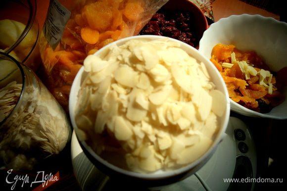 Имбирь отправляем к сухофруктам,а сами приступаем к ореховой части... Миндальные лепестки (или целый орех) перемелем на кофемолке...
