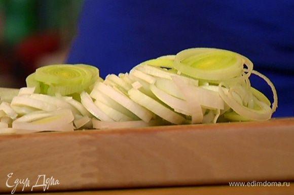 Белую часть лука-порея и зеленый лук нарезать тонкими кольцами.
