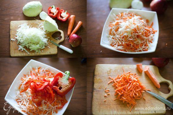 Нашинковать соломкой или у кого как получится капусту, морковь, перец