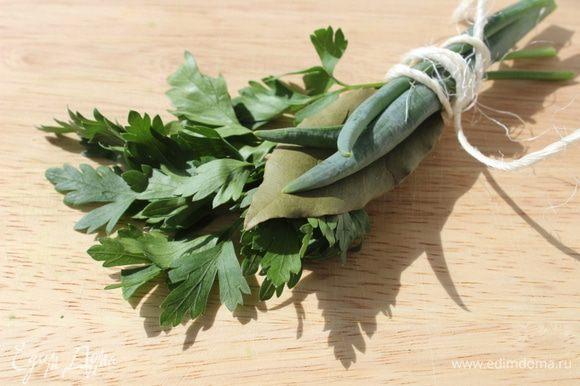 Сделать букет гарни из петрушки, лука и лаврового листа.