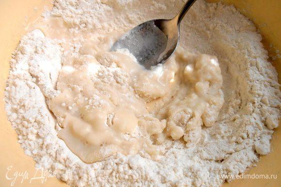 Быстро замешиваем крутое тесто как на хворост..., сначала ложкой, а потом рукой.
