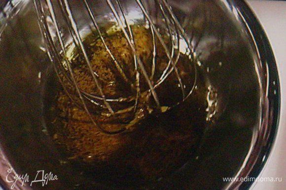Сделать заправку из яблочного сока, сока лимона, горчицы, соли и перца взбив венчиком с ол. маслом.