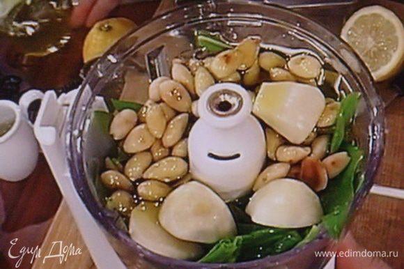 Для песто черемшу (листики) взбить в блендере с миндалём, луком, оливковым маслом, соком 1/2 лимона(снять заранее цедру) до кремовой консистенции, добавить натертый пармезан. Посолить, поперчить.