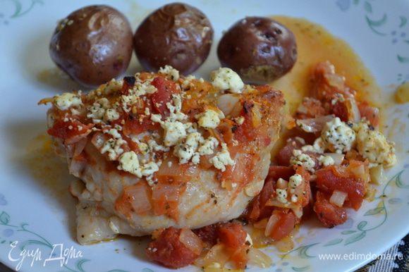 Готовые части курицы подаем с фетой и помидорами и выбранным гарниром. Приятного аппетита.