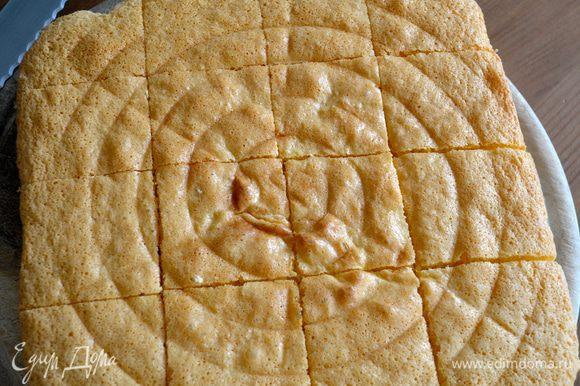 Готовый бисквит остудить. А затем нарезать на квадраты...