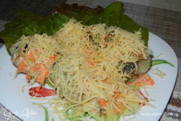 На тарелочку с листьями салата выкладываем нашу рыбку и посыпаем тертым сыром. Накрываем все глубокой тарелкой, чтобы растаял сыр. Через несколько минут убираем тарелочку и украшаем зеленью. ВУАЛЯ!!