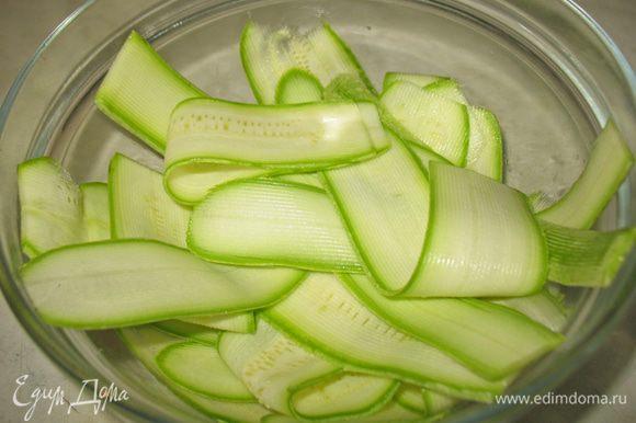 Кабачок моем, обрезаем хвостик. Ножом для снятия кожуры с овощей нарезаем на тоненькие полоски.