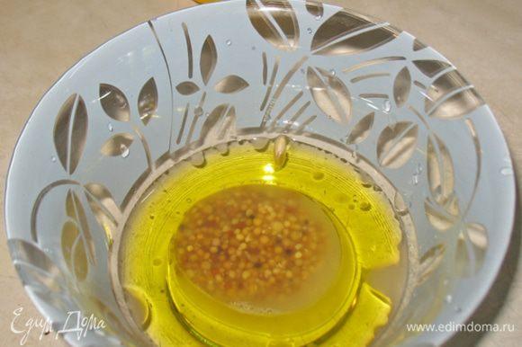 Готовим маринад для кабачков. Смешиваем 1 ст.л. лимонного сока, оливковое масло, горчицу, соль, перец.