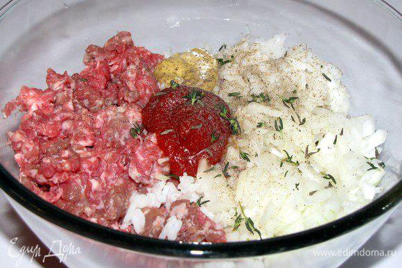 В фарш добавить мелко-рубленную луковицу,рис, горчицу, кетчуп, тимьян. Посолить, поперчить и хорошо перемешать.