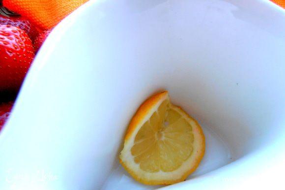 Для подачи кладём ломтик лимона на дно чашки...