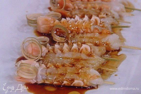 Приготовить маринад из оливкового масла, соевого соуса, мёда, чили, имбиря, и зелени тимьяна, замариновать в нём креветки.