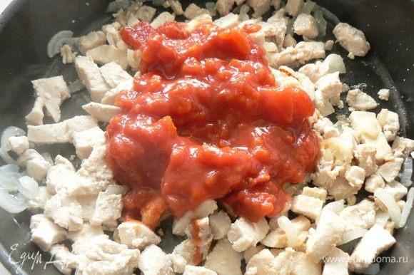 добавить помидоры и тушить, пока почти вся влага не выпарится.