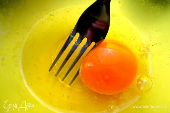 Взбиваем яйцо...Хватит на два рецепта слоек!