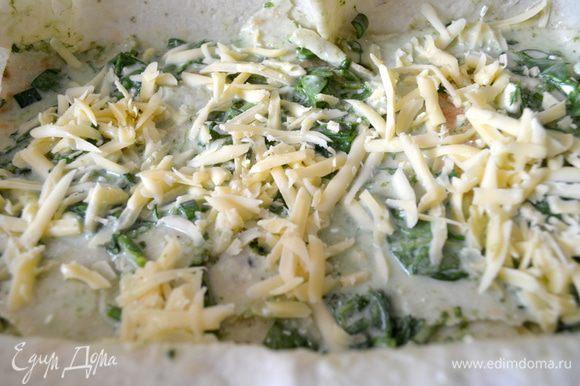 далее посыпаем сыром и опять слой лаваша...чередуем так все слои пока лаваш и сыр не закончатся. у меня вышло по 3 слоя.