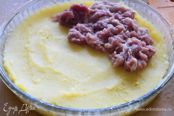Форму для запекания смазать маслом и немного присыпать манной крупой. Выложить ровным слоем весь картофель. Затем мясной фарш и разровнять по всей поверхности.
