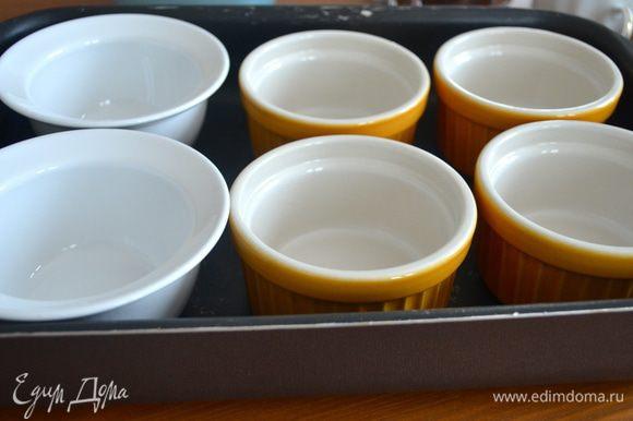 Шесть формочек для пудинга (объемом приблизительно на 180 г) расположить в глубокой прямоугольной форме. Поставить нагреваться чайник с водой. А духовку включить нагреваться на 210 С.