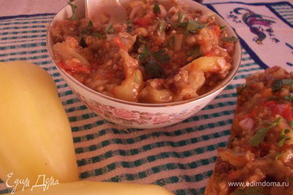 Ещё хочу поблагодарить Вику(Ла Ванду),за рецептик икры из печеных овощей)))www.edimdoma.ru/retsepty/56004/ikra-iz-pechenyh-ovoschey)))Очень полезно и безумно вкусно!!!
