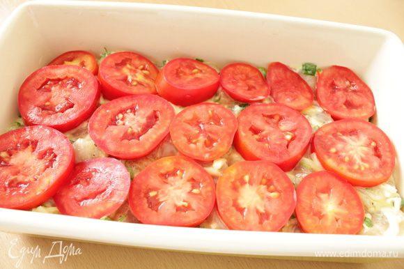 Слой нарезанных кружочками томатов
