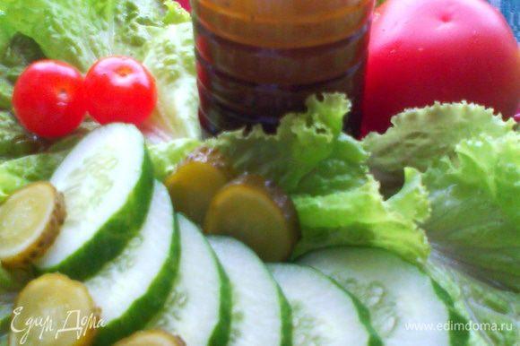 Всё! Теперь даём настояться 2-3 часа,как советует повар,и можно добавлять к заправкам для салатов)))