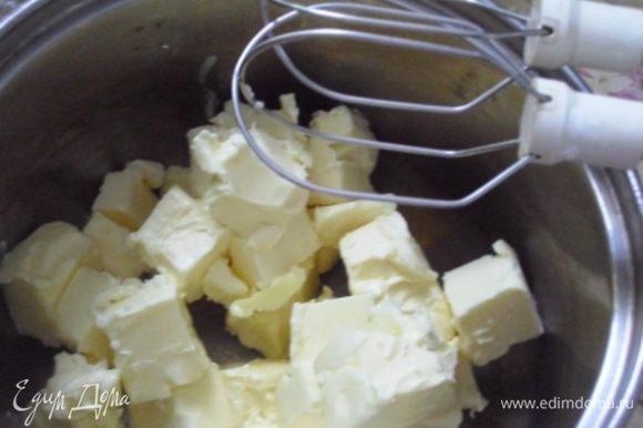 Сливочный крем: масло взбить до пышной белой массы, по ложке ввести сгущенку, добавить алкоголь.