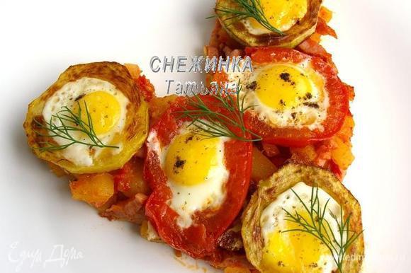 На тарелку выкладываем вначале овощи с грудинкой в форме сердца. Затем сверху выкладываем колечки овощей с яйцом.